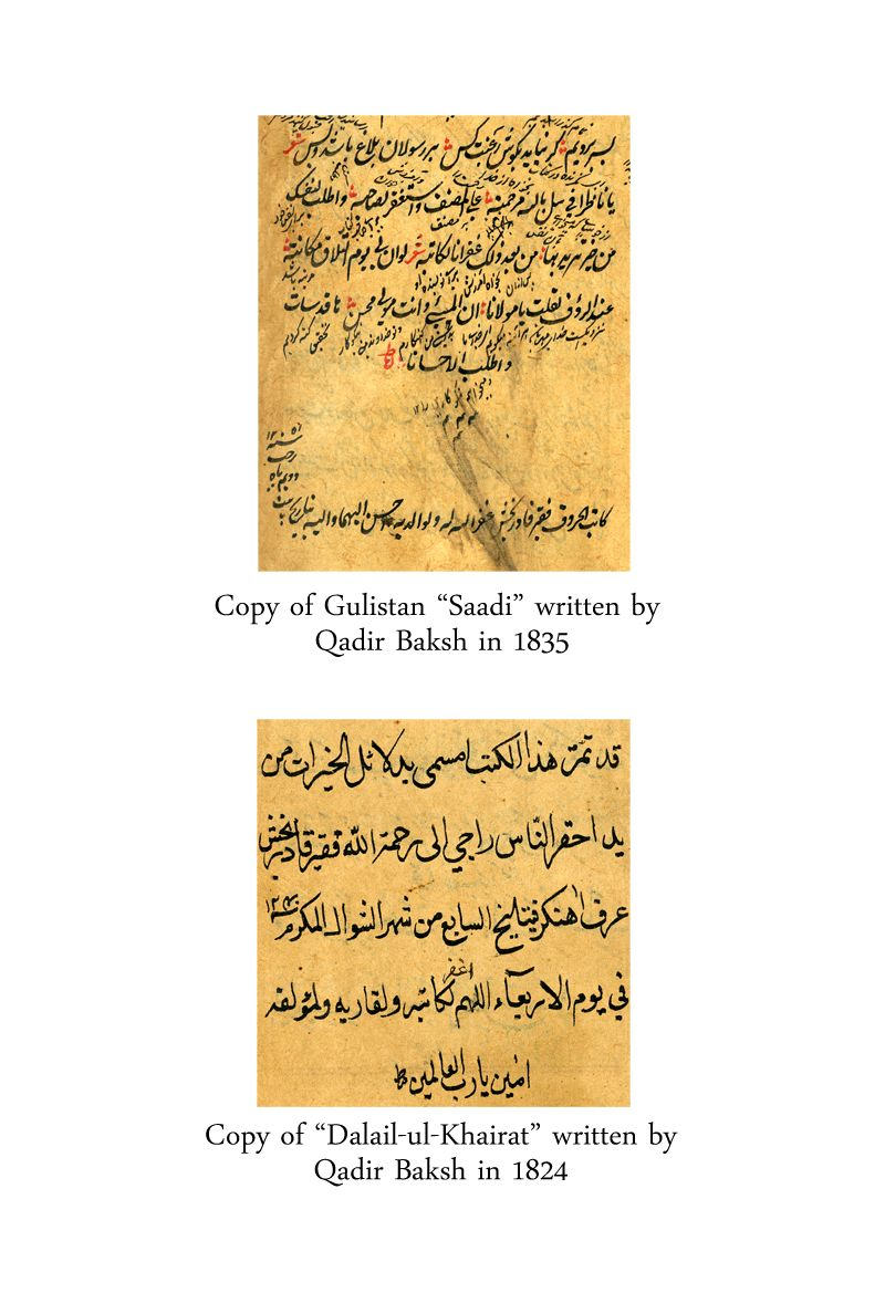 anuscripts by Qadir Baksh