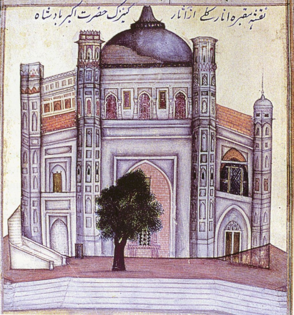 Mausoleum of Sahib Jamal around 1846