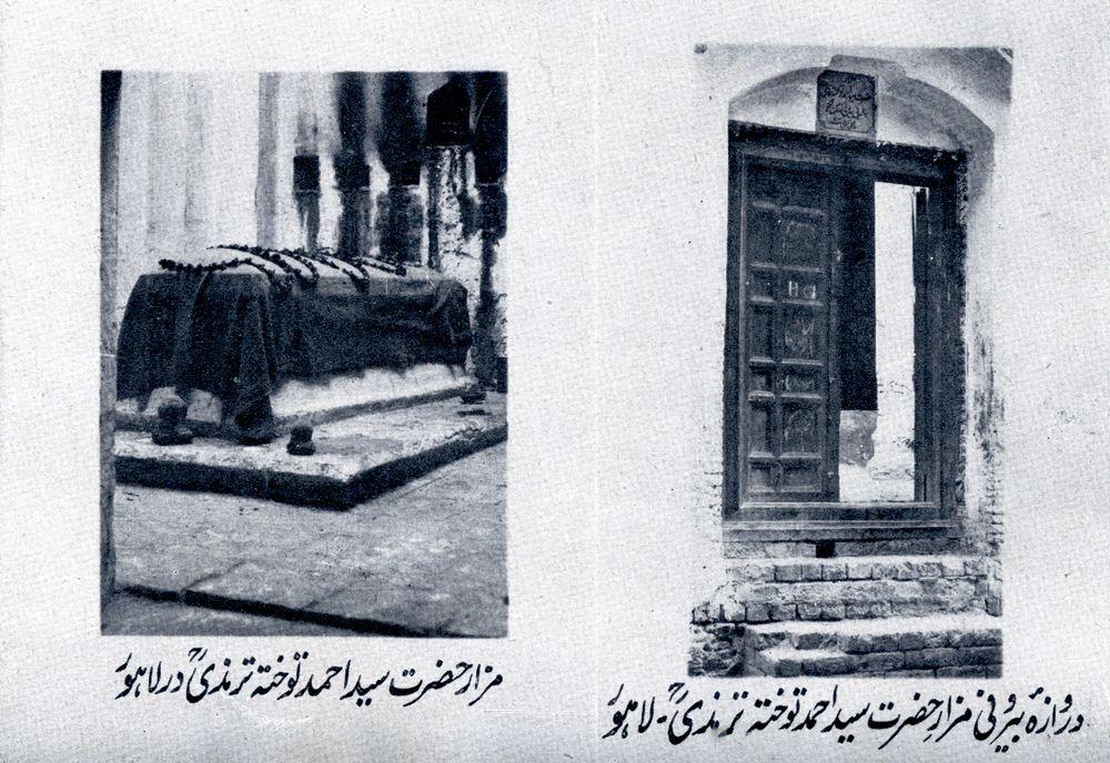 Mazar of Syed Ahmad Tokhta Lahore