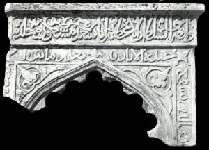 mehrab-of-sultan-masud-1112-ad