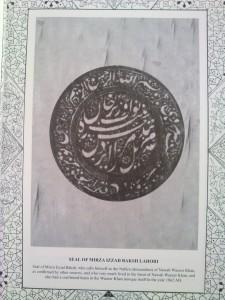 Mirza Izzad Baksh