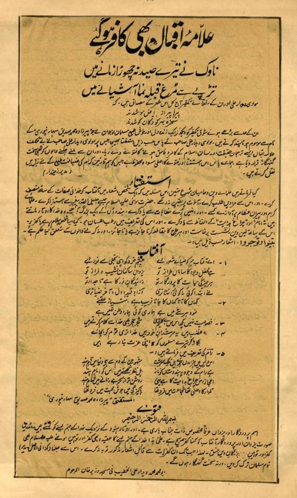Mullahs always opposed Dr Iqbal