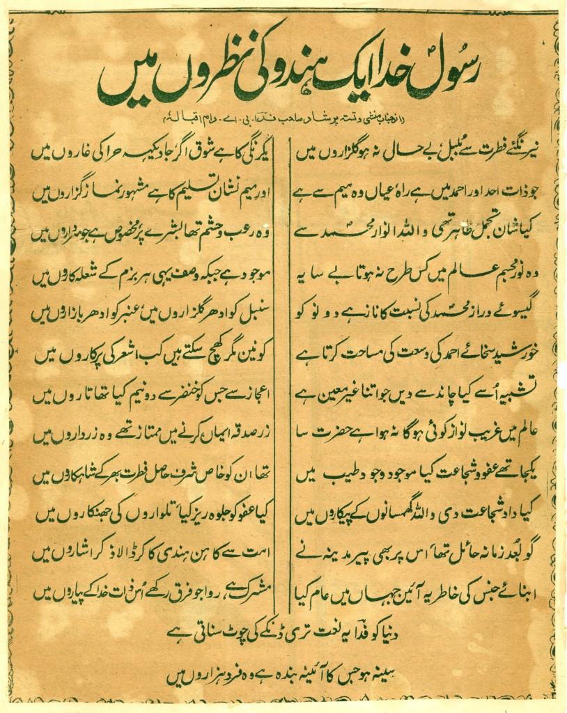 Munshi Datasta Pershad