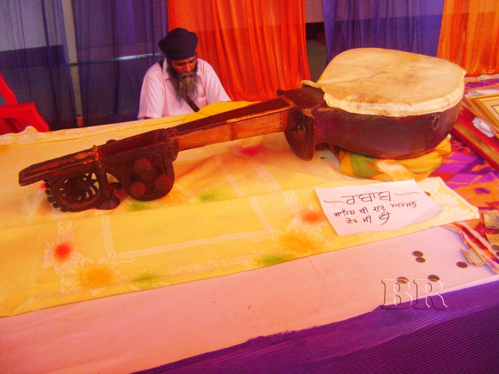 Music intrument of Guru Arjun