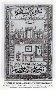 Naatia Mushaira 1875 AD