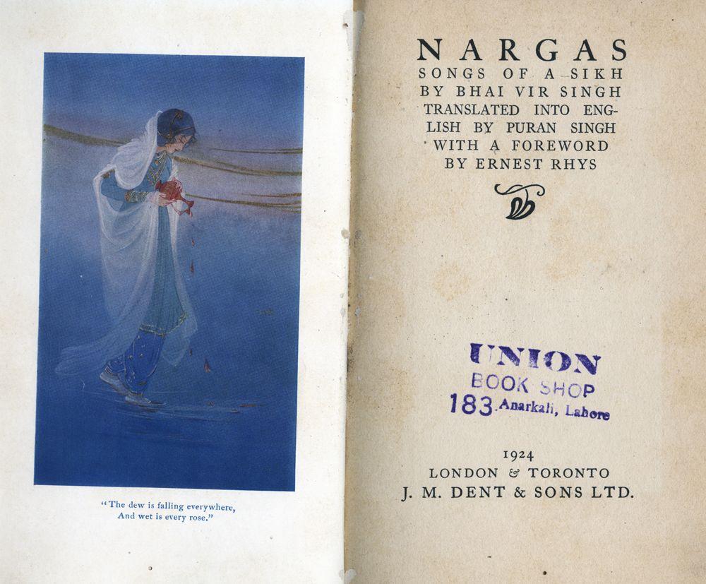 Nargas 1924 by Chughtai