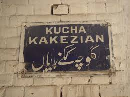 Neighbour hood of Kocha Chabuk Sawaran