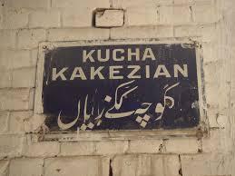 Neighbour hood of Kocha Chabuk Sawaran