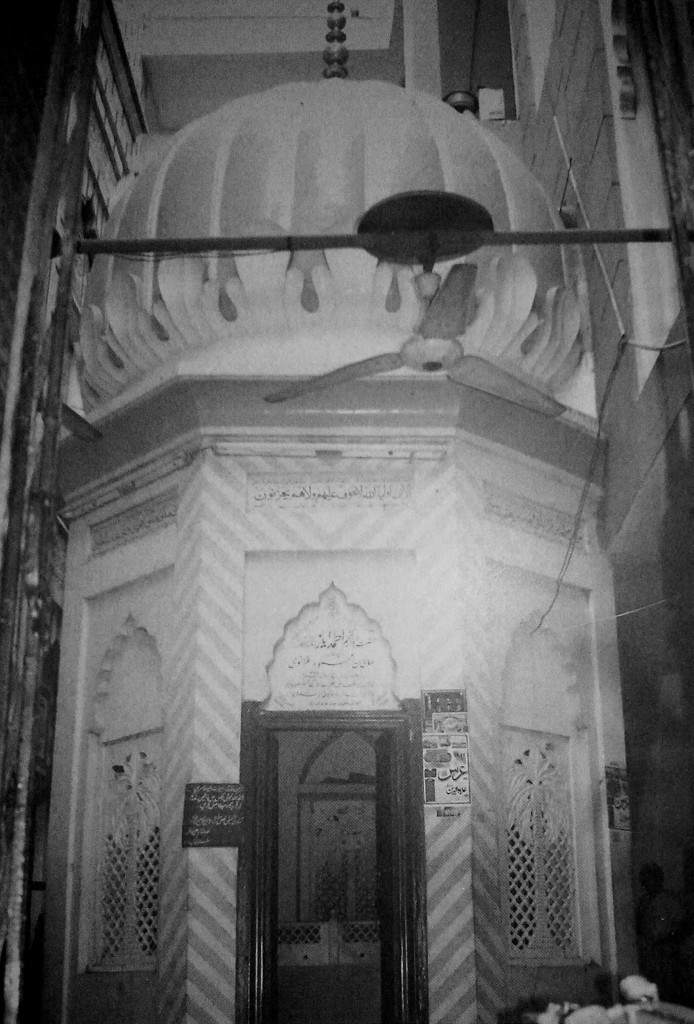 Newly constructed mausoleum of Ayaz
