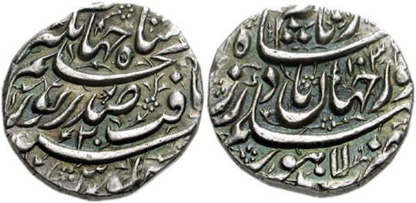 Nur Jahan Coin Lahore