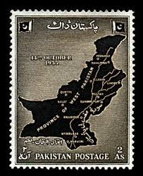 One Unit Pakistan
