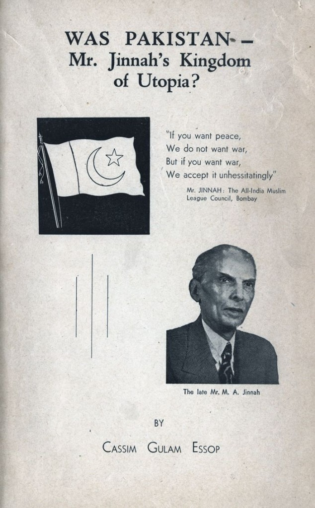 Pakistan Utopia