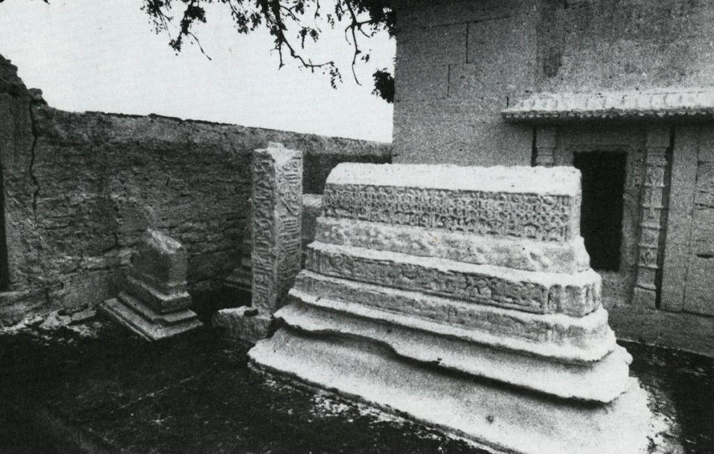 Perhaps tomb of Dawud ibn Nasr Multani Bhadreswar