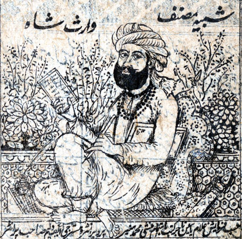 Poet Waris Shah by a Lahori Artist