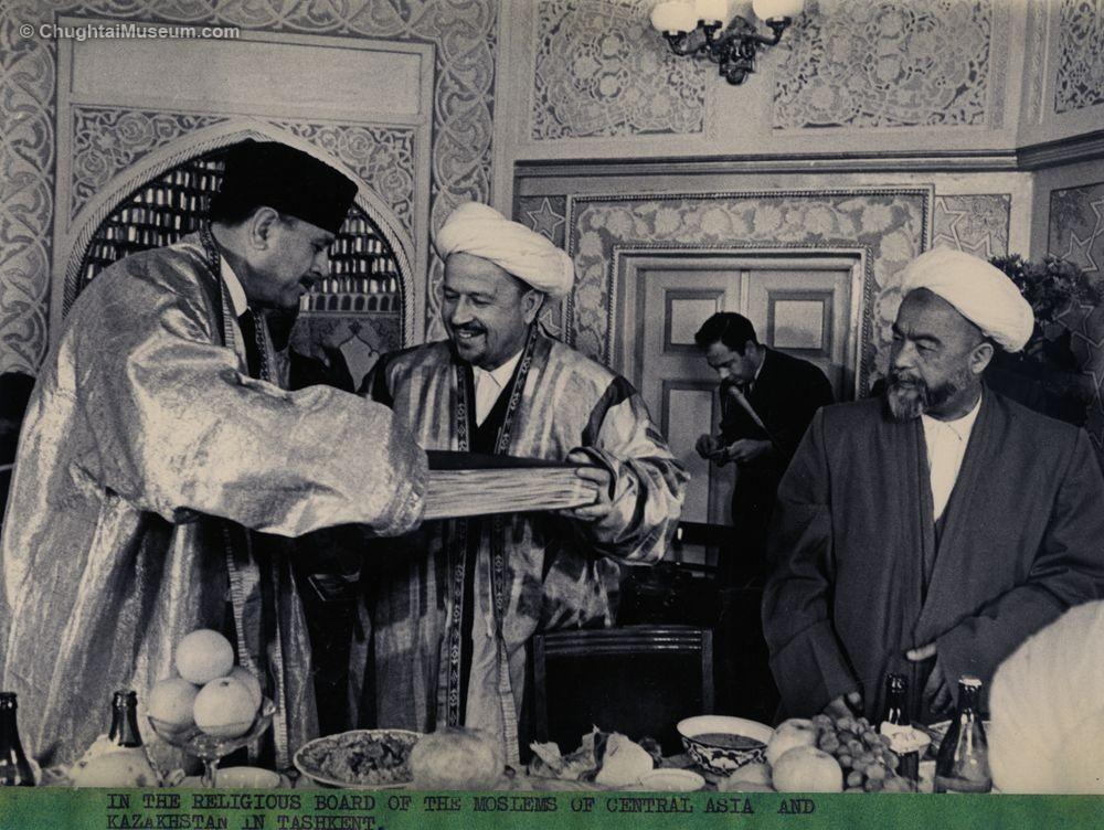 President Ayub receives Quran