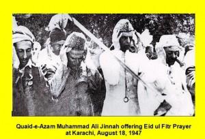 Quaid e Azam Eid prayers 18th August 1947