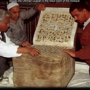 Quran of Hazrat Usman