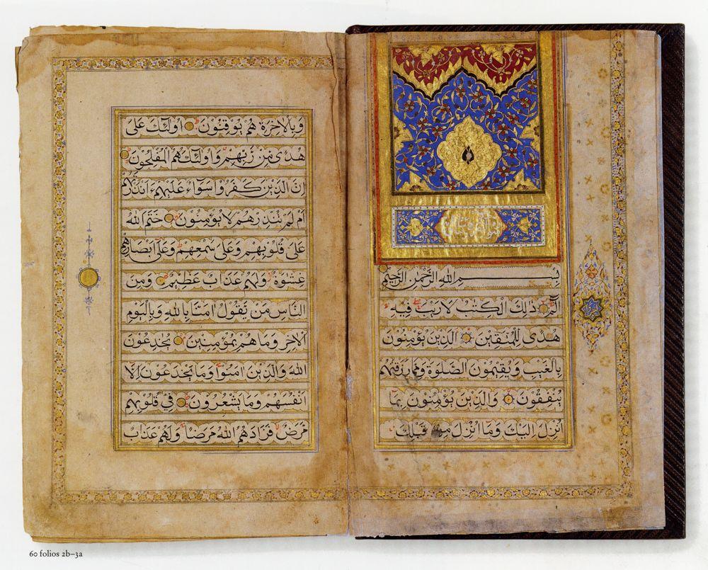 Quran of Zinat ul Nisa