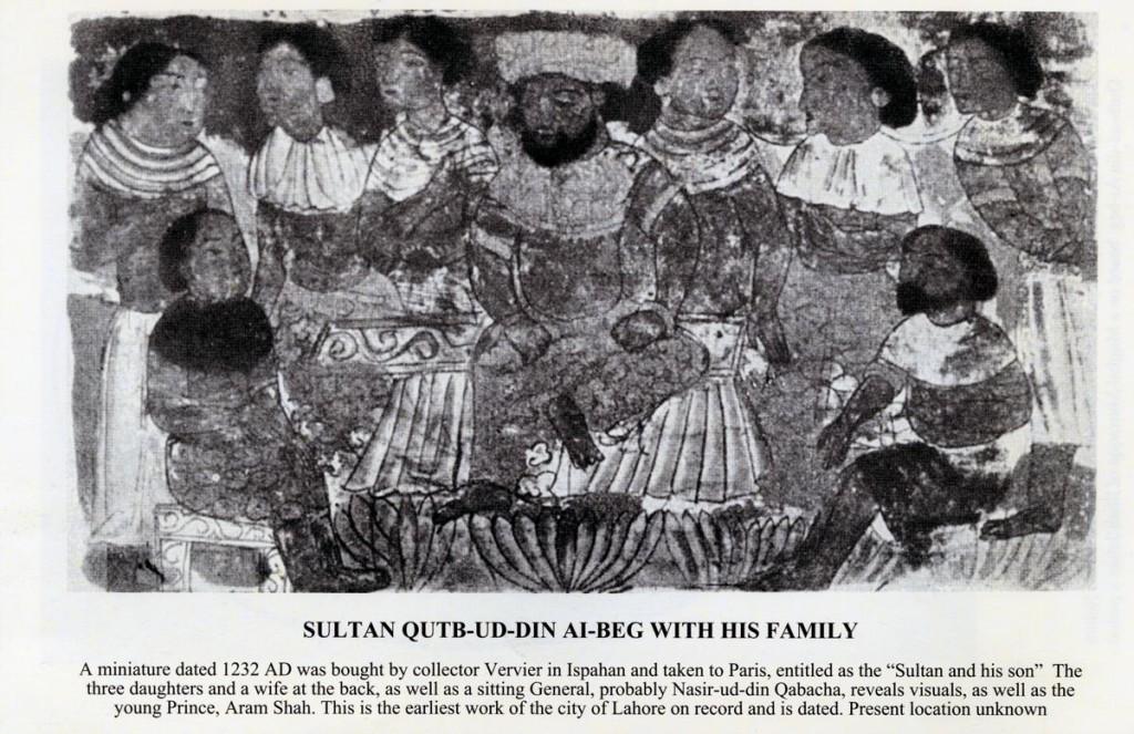 Qutb-ud-din Aibeg and Iram Shah