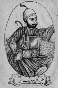 Qutbuddin Aibeg