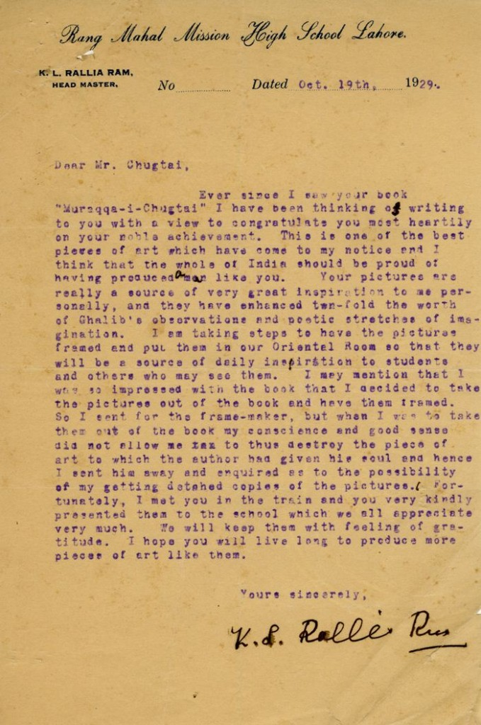 Rallia Rams letter