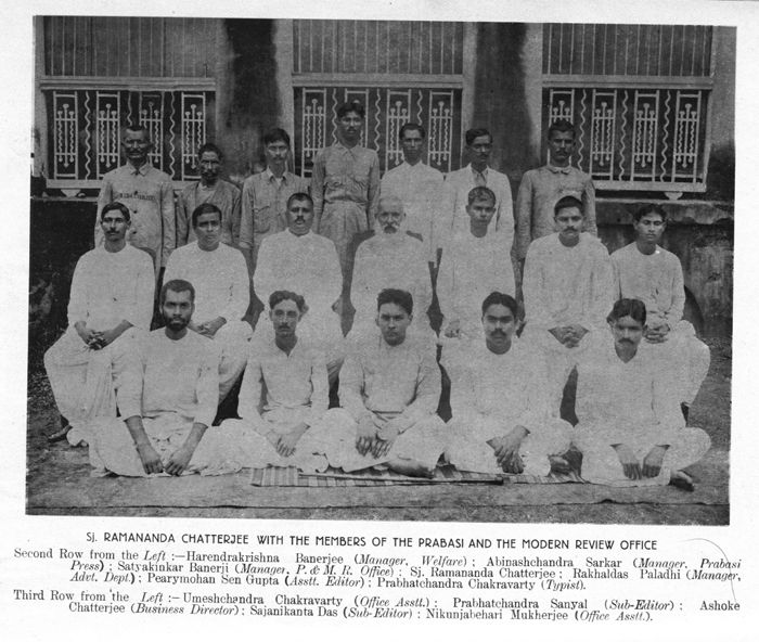 Ramananda Chatterjee