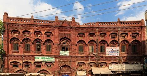 Rang Mahal Mission High School