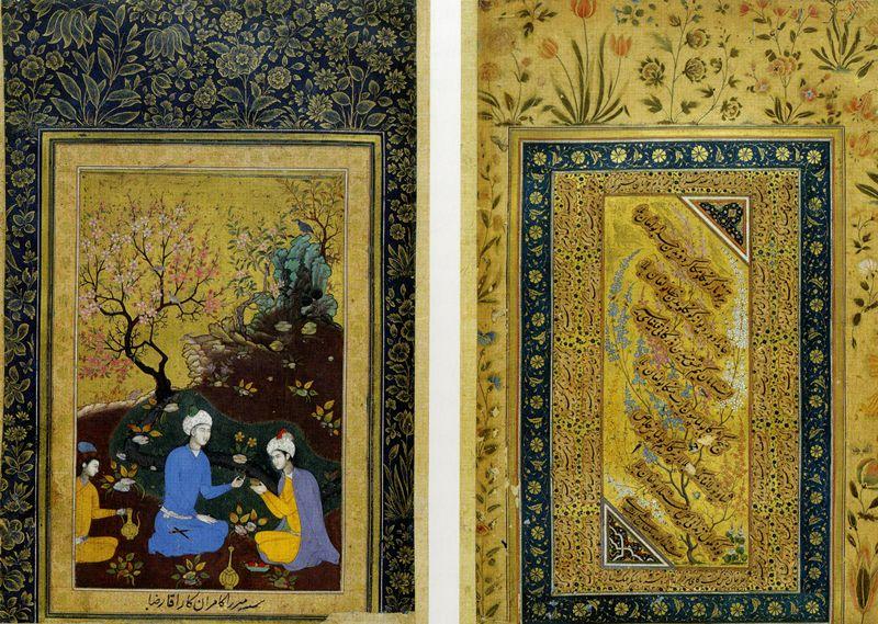 Rare portrayal of Prince Kamran