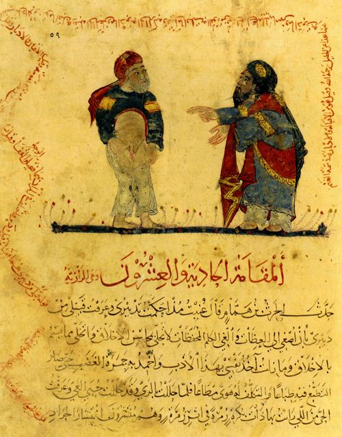 Rarest description of genitals in Islamic Art