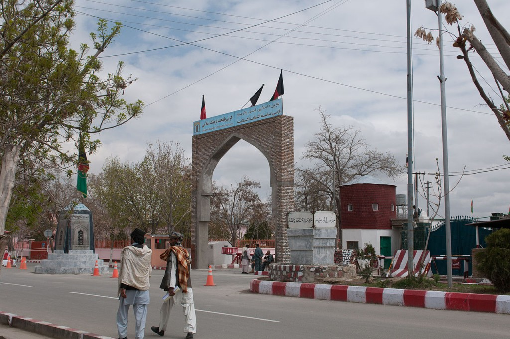 Reconstructed Ghazni after 1974