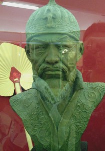 Reconstructed Timur