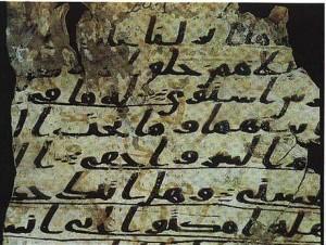 Sanai Quranic fragments 1st century