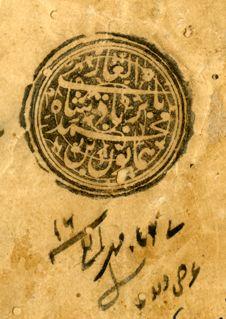 Seal Prince Humayoun