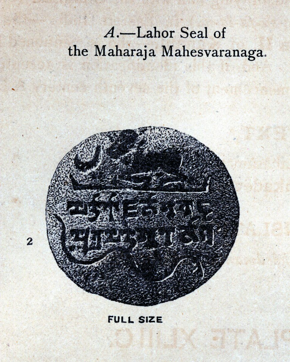 Seal from Lahore