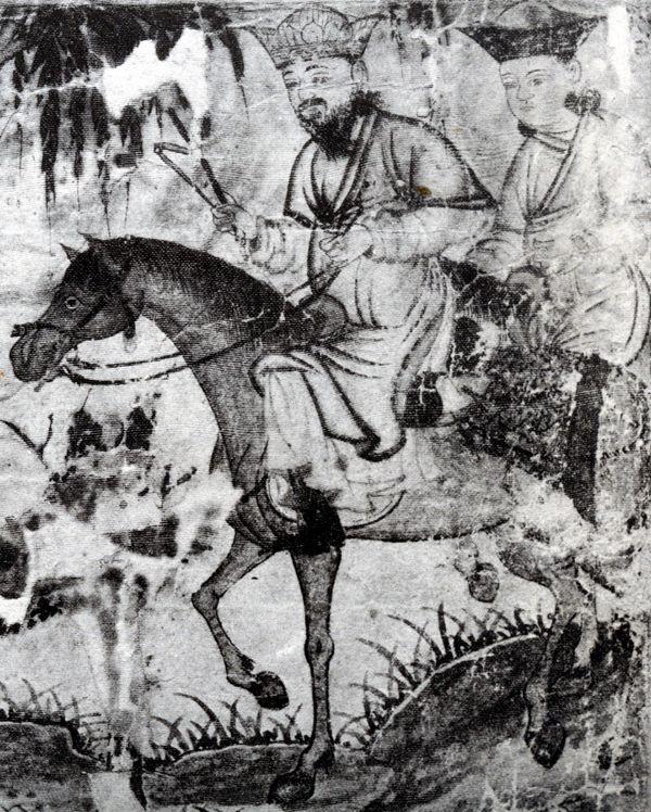 Seljuk Crown 1300 AD