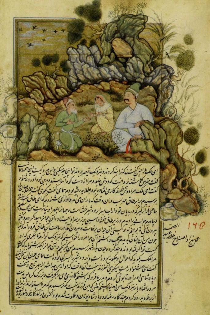Shagirad Behzad Lahori of Abdul Samad