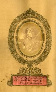 shah-begum-wife-of-emperor-jahangeer