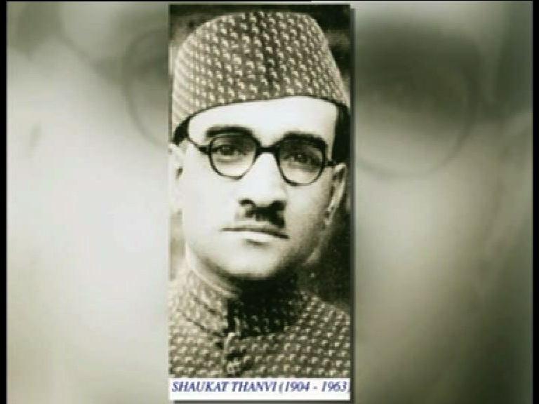 Shaukat Thanvi