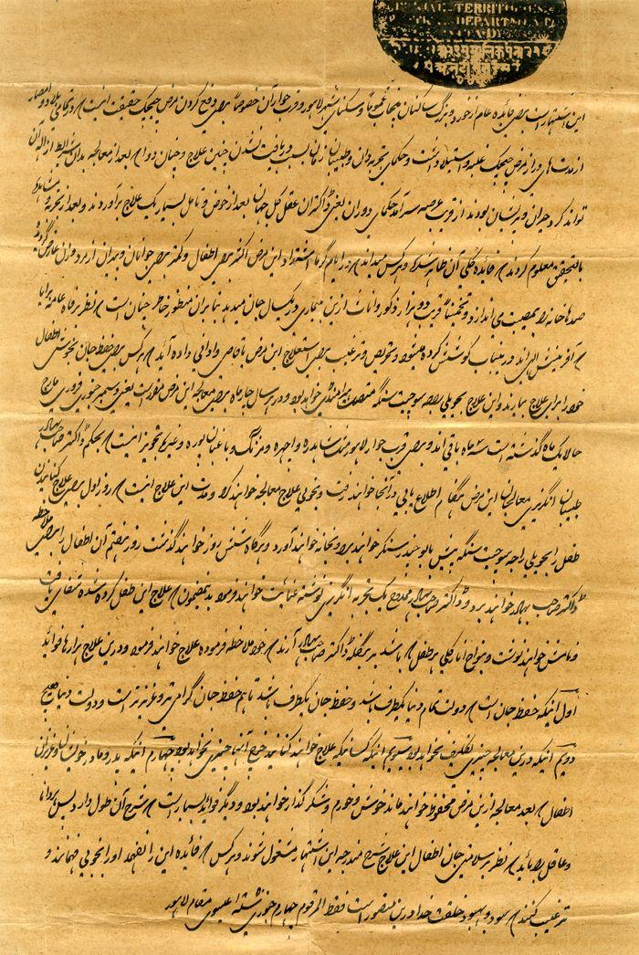 Smallpox Drive in Lahore 1850