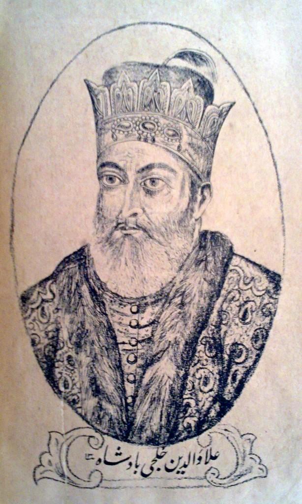 Sultan Allauddin Khilji