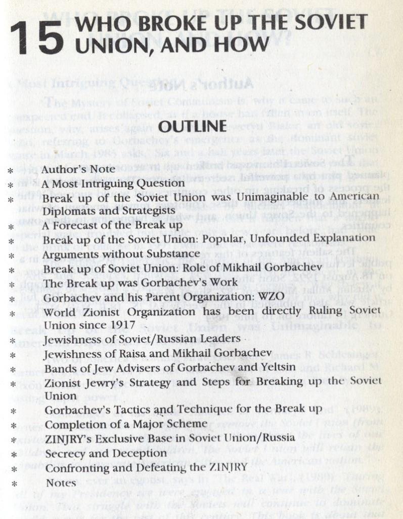 Tariq Majeed thesis