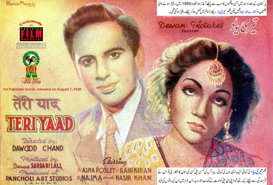 TerYaad_poster
