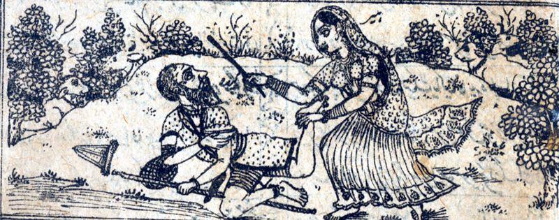Thrashing of QaedoLangra by Heer