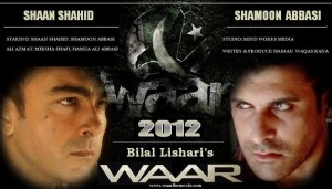 WAAR the Pakistani film