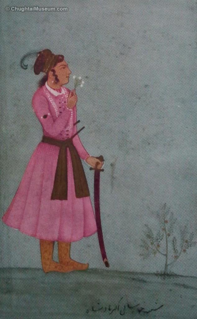 Young Akbar